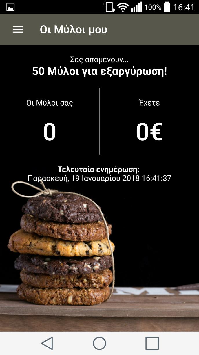 mylos-bakery-2