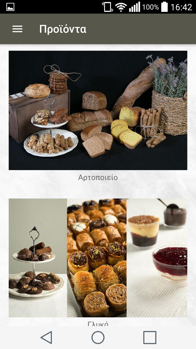 mylos-bakery4